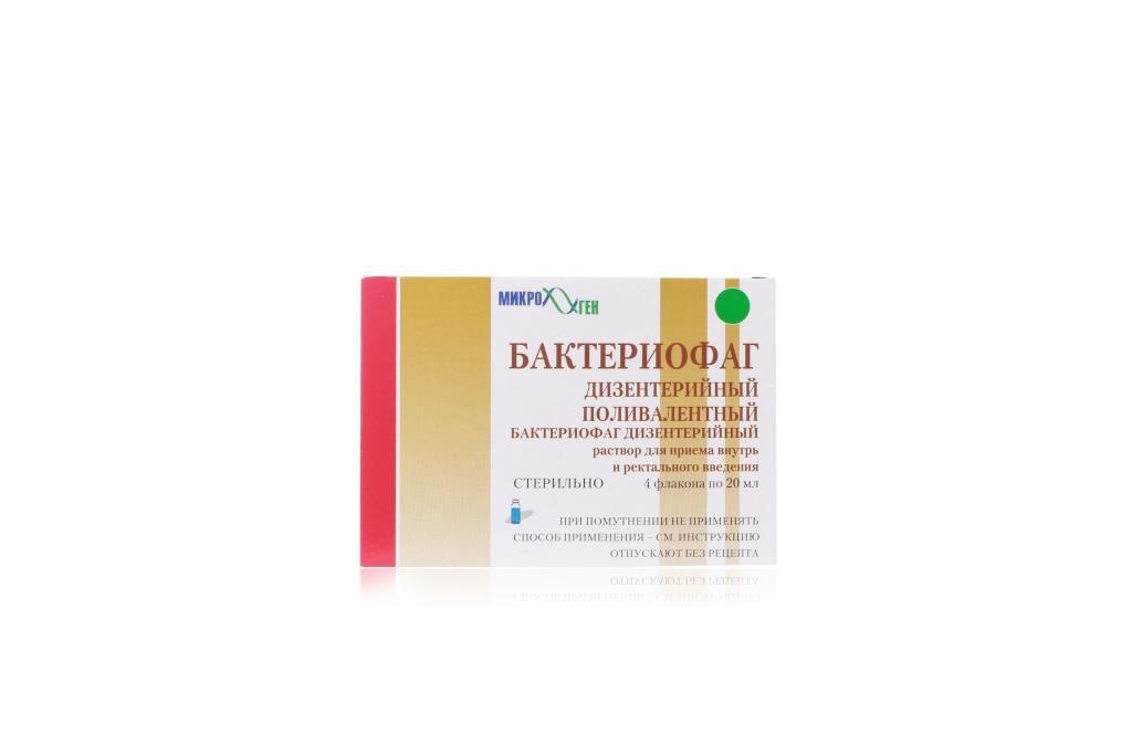 бактериофаг для лечения простатита